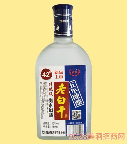 京联升级版老白干酒陈酿酒5