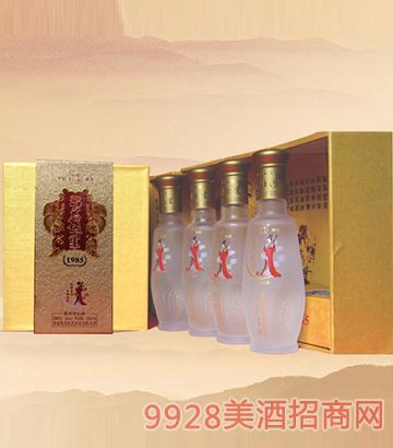昭君故里酒1985
