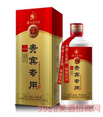 醉世界酒—贵宾专用(10年窖藏)