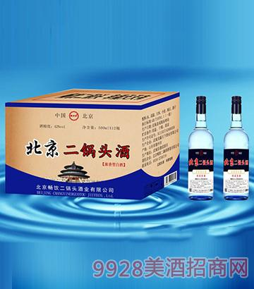 北京二锅头酒浓香型