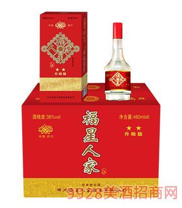 福星人家酒二星升级版38度460mlx6