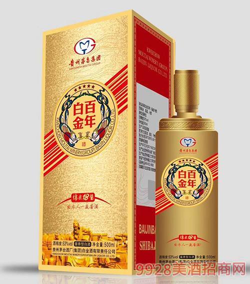 白金百年酒绵柔18酱(金)