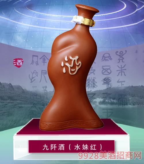 九阡酒(水妹红)