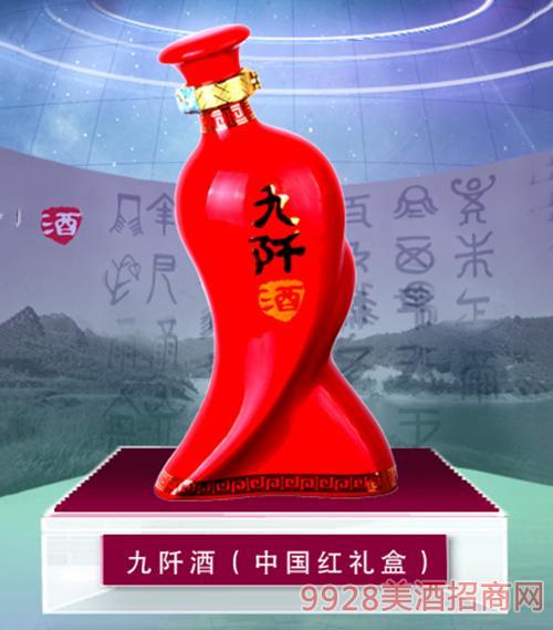 九阡酒(中国红礼盒)