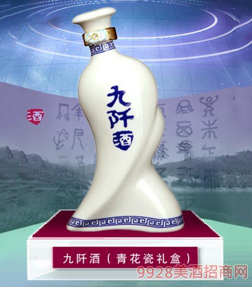 九阡酒(青花礼盒)