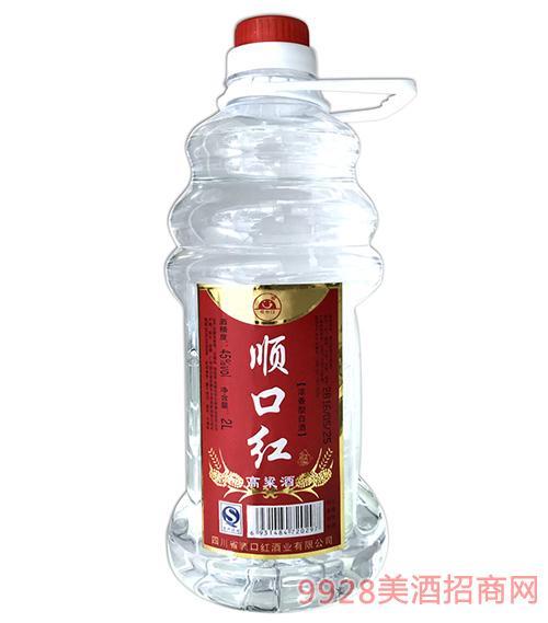 顺口红高粱酒45度红2L