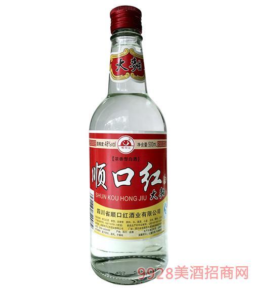 顺口红简瓶大曲酒48度500ml