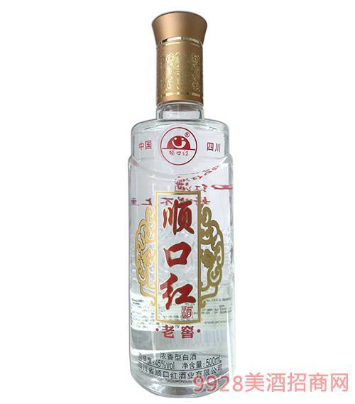 顺口红老窖酒45度500ml