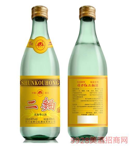浓香二曲白酒46度488ml