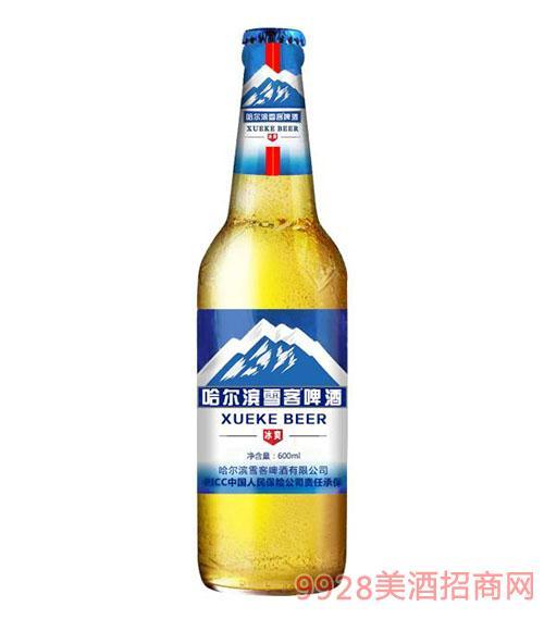 哈尔滨雪客啤酒600ml