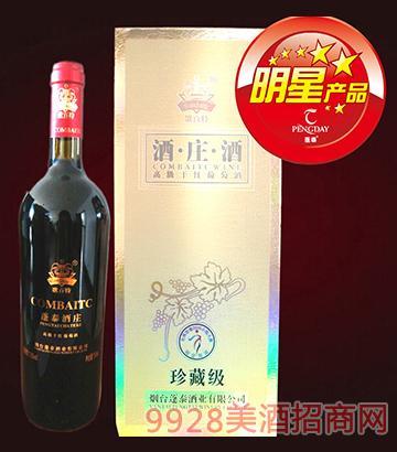 蓬泰酒庄干红葡萄酒11.5度750ml