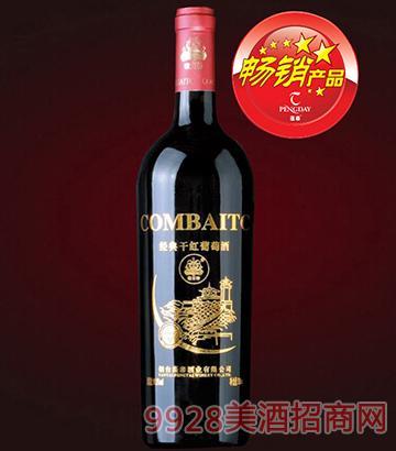 经典干红葡萄酒