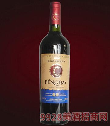 蓬泰赤霞珠干红葡萄酒750ml
