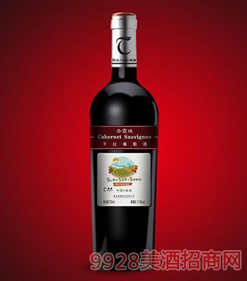 3S法则赤霞珠干红葡萄酒