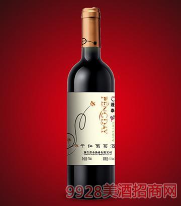 蓬泰葡萄藤干红葡萄酒