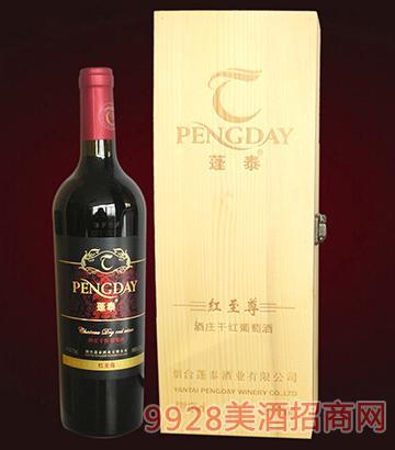 红至尊酒庄干红葡萄酒(单支木盒)