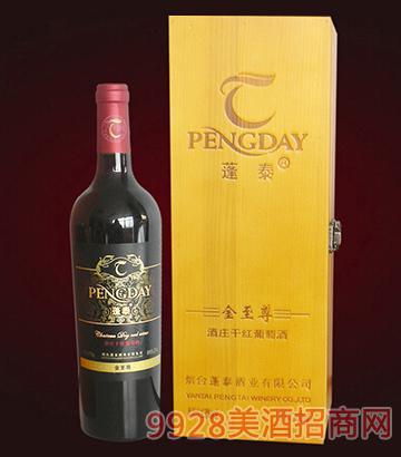 金至尊酒庄干红葡萄酒(单支木盒)