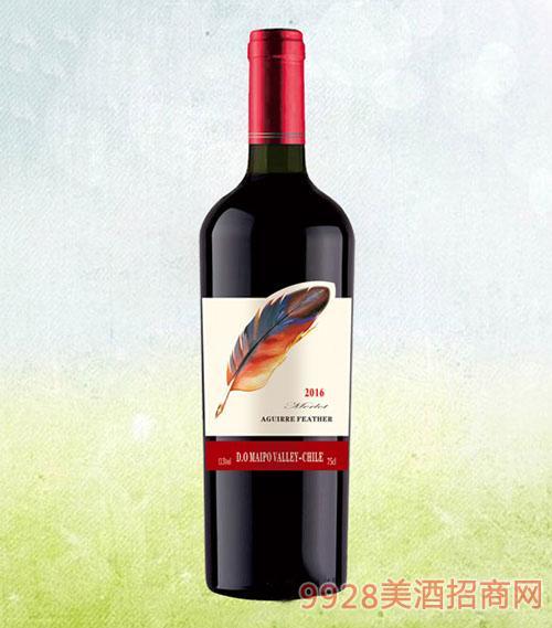 新款�t羽毛干�t葡萄酒