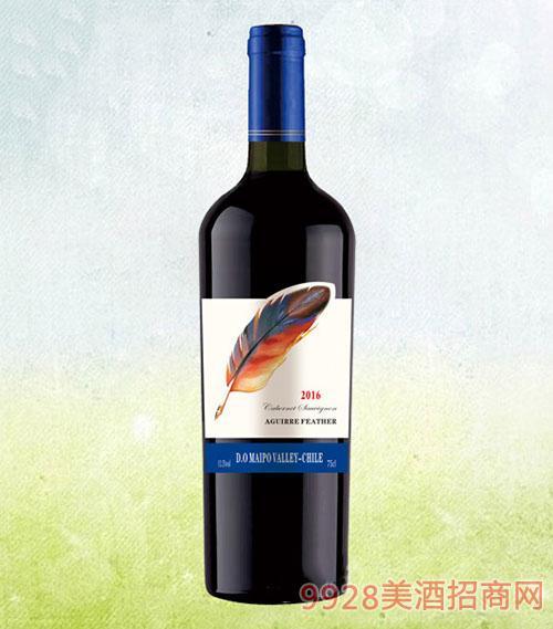 新款蓝羽毛干红葡萄酒