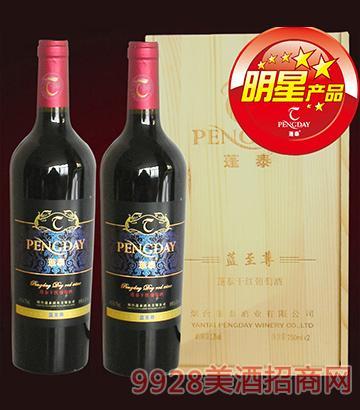 蓝至尊酒庄干红葡萄酒
