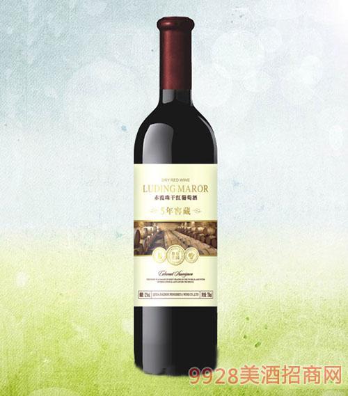 威迪5年窖藏干红葡萄酒