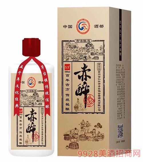 赤醉酒(牛皮纸卡盒)