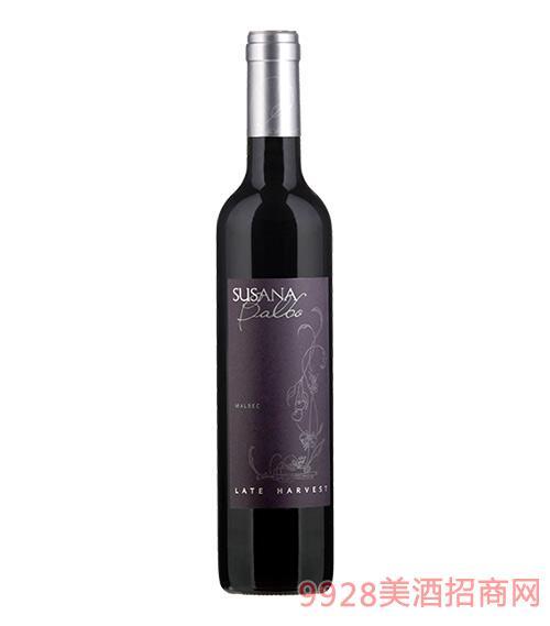 苏珊娜包柏马尔贝克晚收成红酒2016