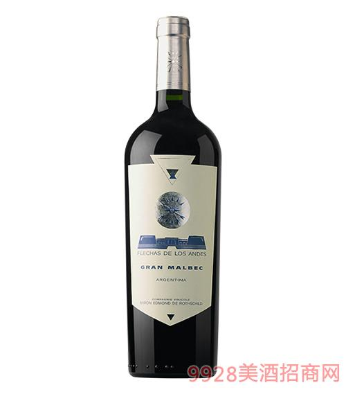 马尔贝克特级精选红酒2011