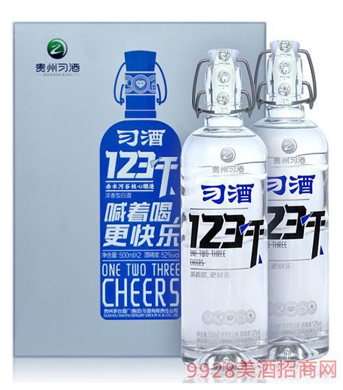 习酒·习酒123干