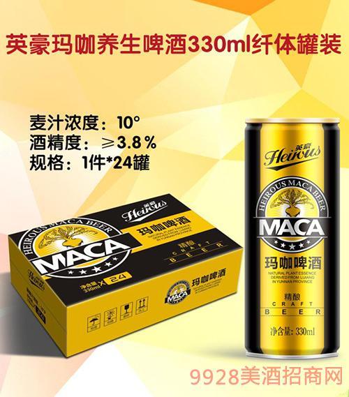 英豪��咖�B生啤酒330ml�w�w罐�b