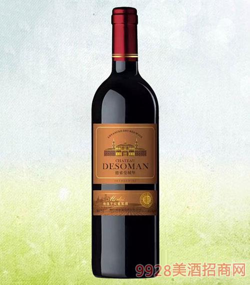 德索曼·美乐干红葡萄酒