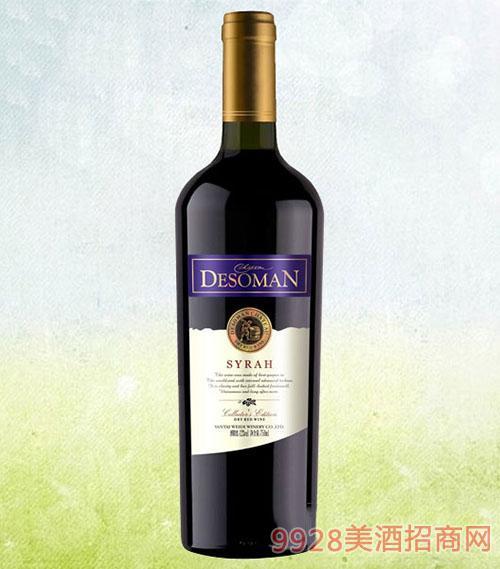德索曼西拉干红葡萄酒