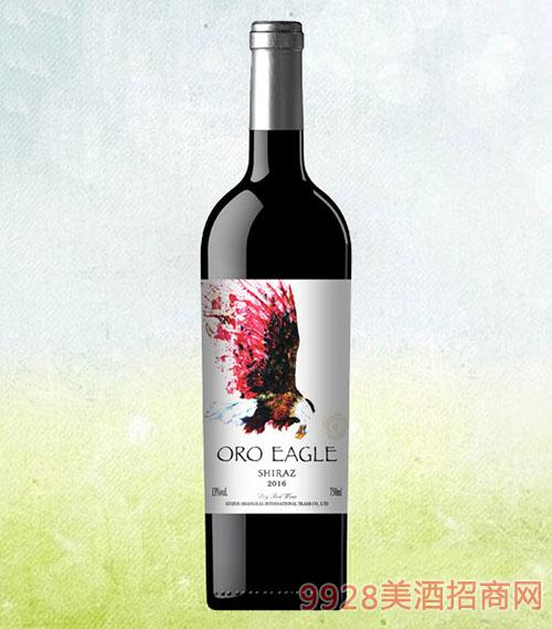 �W洛雄��干�t葡萄酒