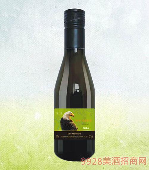 欧洛鹦鹉187干红葡萄酒