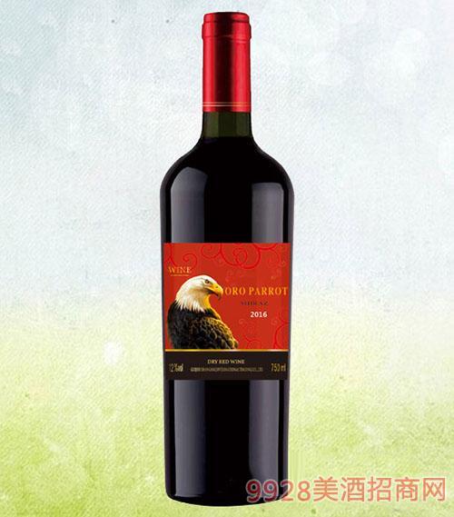 欧洛鹦鹉干红葡萄酒