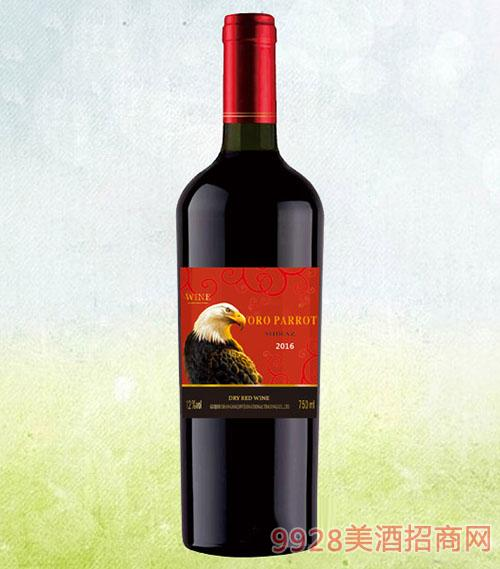 �W洛�W�^干�t葡萄酒