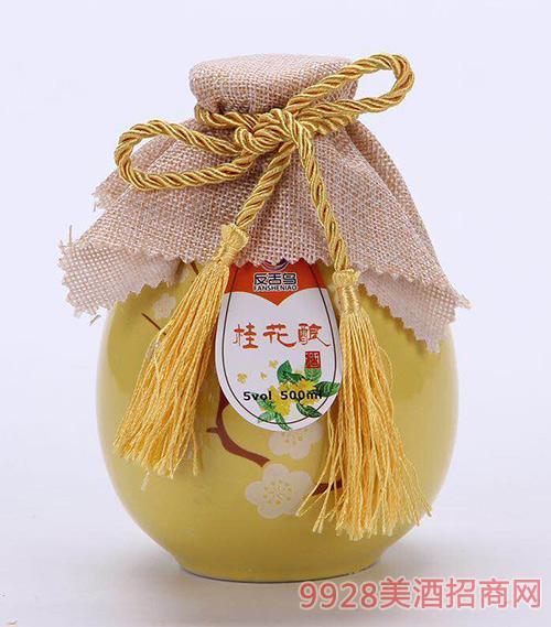 反舌鸟桂花酿酒(黄瓶)5度500ml