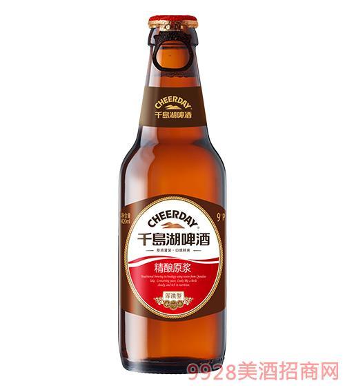 千岛湖精酿原浆啤酒420ml