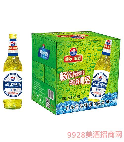 崂冰啤酒原浆580mlx12瓶