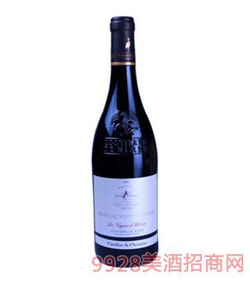 巴瑞利庄园罗伊思红葡萄酒