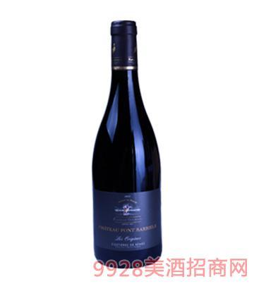 巴瑞利庄园红葡萄酒