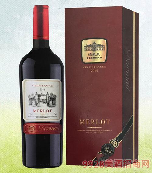 德索曼美乐2014干红葡萄酒红盒