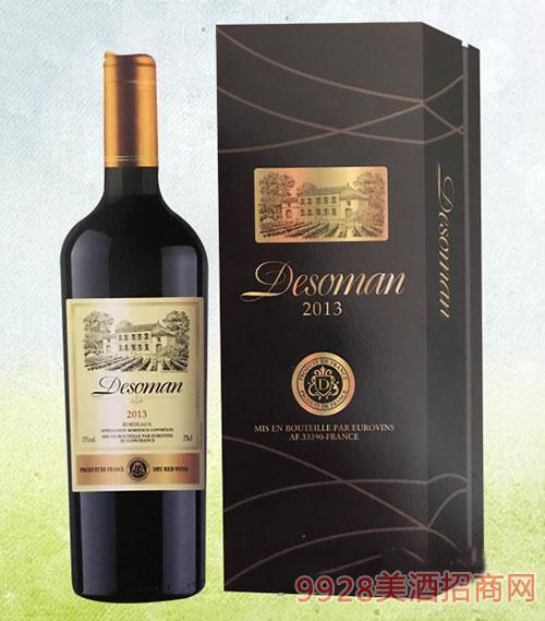 德索曼庄园2013干红葡萄酒黑盒