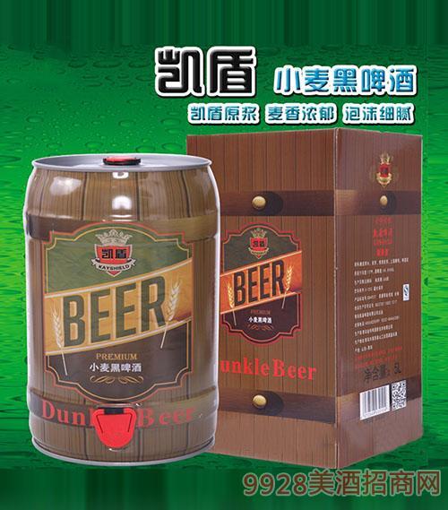 凯盾小麦黑啤酒5L(箱)