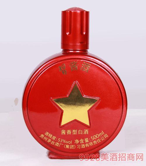习酱酒·行軍壶红瓶