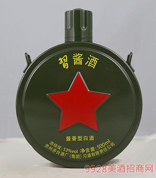 习酱酒·行軍壶