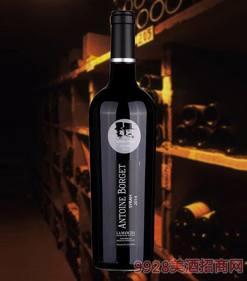 西班牙西拉葡萄酒