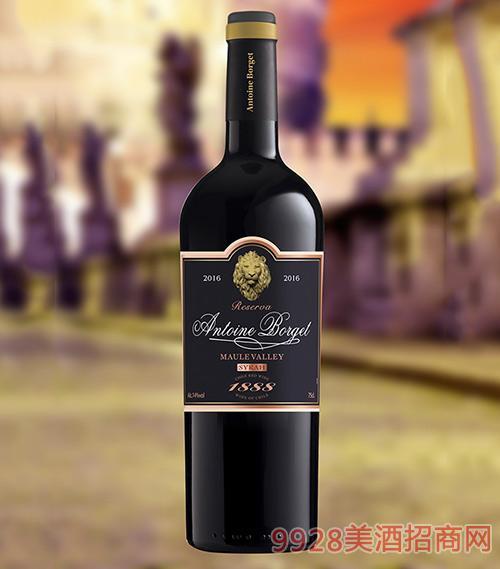 智利珍藏西拉葡萄酒