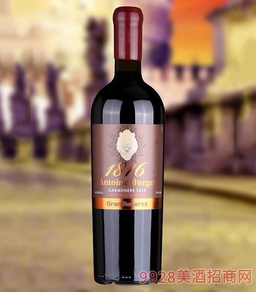 智利佳美娜葡萄酒