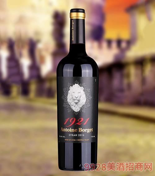 智利西拉葡萄酒